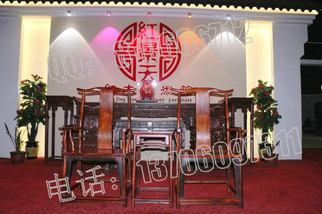 老挝大红酸枝官帽椅