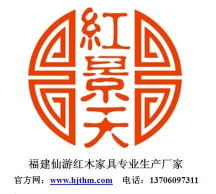 logo logo 标志 设计 图标 432_388