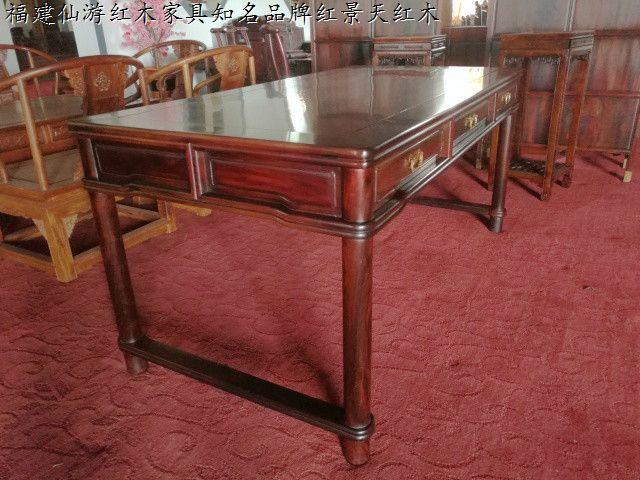 老挝大红酸枝办公桌