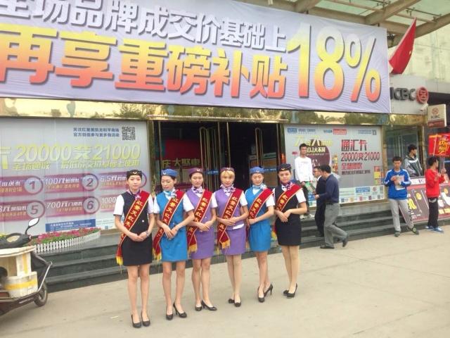 福建仙游红景天红木家具红星美凯龙石家庄直营店开业