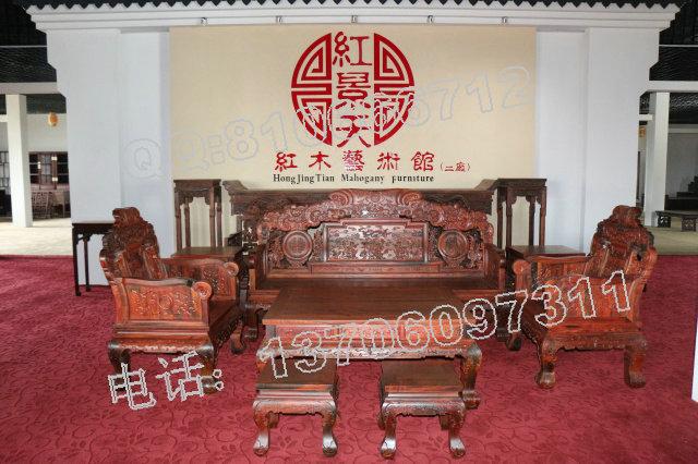 老挝大红酸枝家具