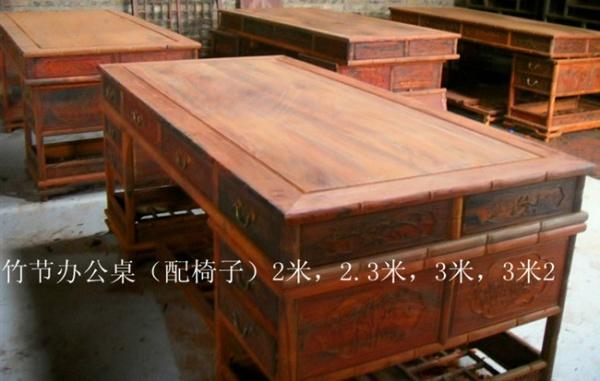 老挝大红酸枝办公桌 竹节