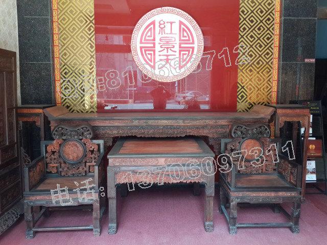 老挝大红酸枝中堂 黑框红板