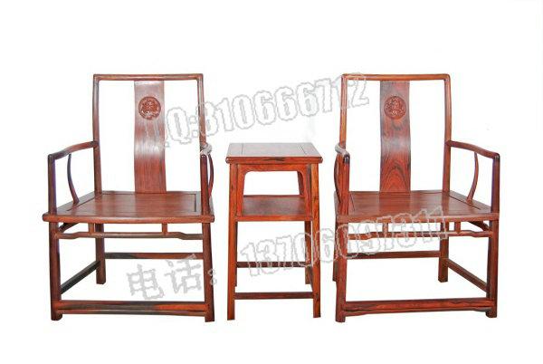 老挝大红酸枝扇形官帽椅