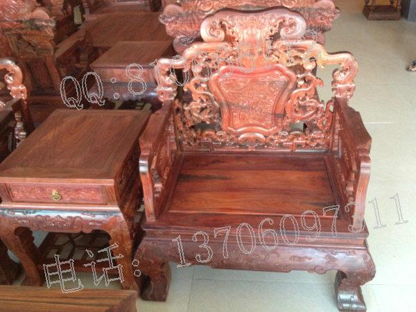 老挝大红酸枝沙发 飞天款
