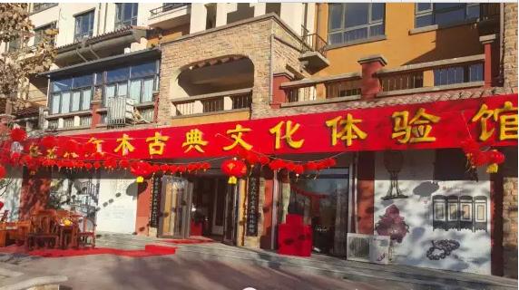 福建仙游红木家具十大品牌红景天红木家具馆周年店庆